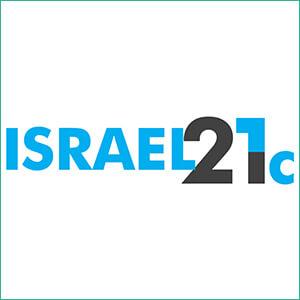 Anagog in Israel21c