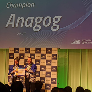 NTT Data_Anagog